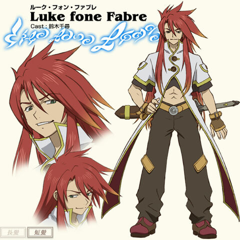 File:Anime Concept Luke 1.jpg