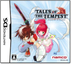 TotT NDS (NTSC-J) game cover