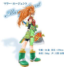Mary (ToD PS2)