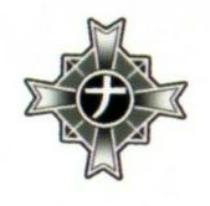 File:Nam Cobanda Isle Emblem.jpg