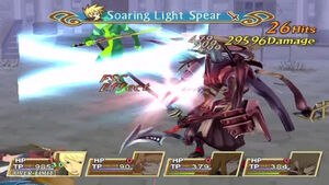 Soaring Light Spear (TotA)