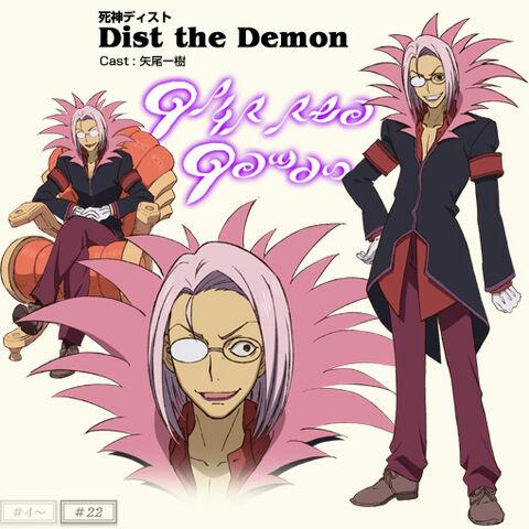 File:Anime Concept Dist 1.jpg