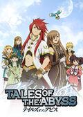 TotA (Anime) Cover.jpg