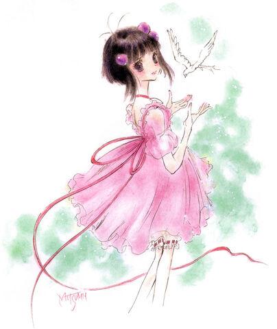 File:Reala Illustration (1).jpg