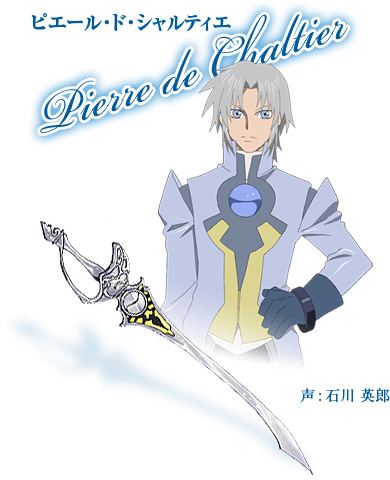 File:Chaltier (ToD PS2).jpg
