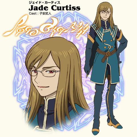 File:Anime Concept Jade.jpg