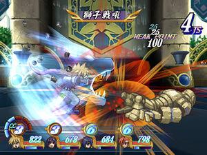 Shishisenkou (ToD PS2)