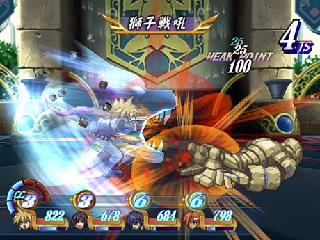 File:Shishisenkou (ToD PS2).jpg