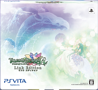 File:ToH-R Link Edition VITA (NTSC-J) game cover.png