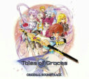 Tales of Graces Original Soundtrack