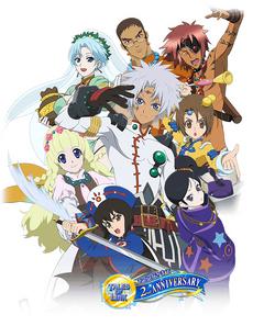 Legendia Cast (ToLink)