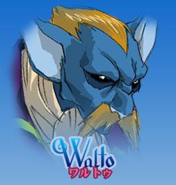 File:Walto Portrait.jpg
