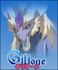 File:Gilione (tvtropes).png