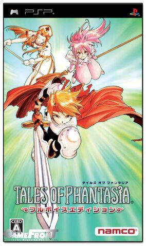 File:ToP-FVE PSP (JP) game cover.jpg