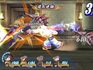 Hienrenkyaku (ToD PS2)