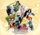 Tales of Rebirth Original Soundtrack
