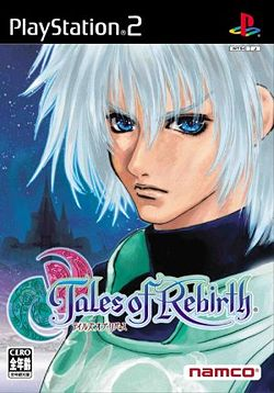 File:ToR PS2 (NTSC-J) game cover.jpg