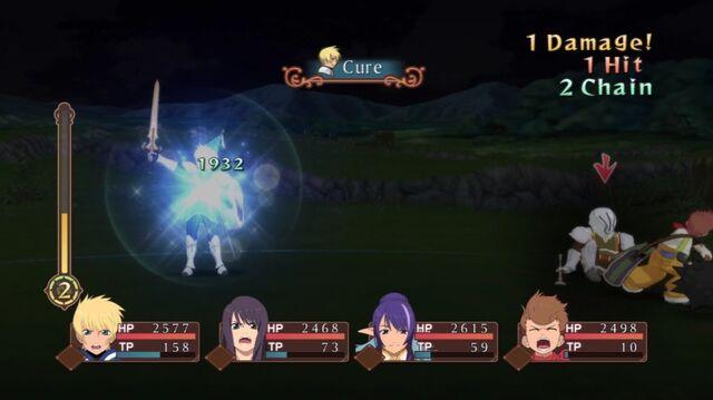 File:Cure (ToV).jpg
