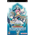 TotW-RM PSP (NTSC-J) game cover.png