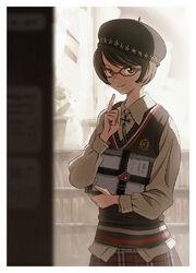 NyoronHaru