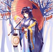 Fate Regalia Shiragiri Airi
