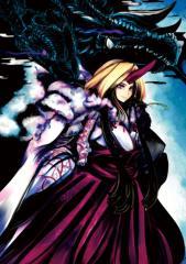 Fate Regalia Kamiko