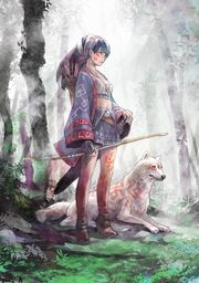Fate Regalia Aozakura Dreamer