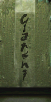 0x0500184E