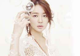 Yoon-Eun-Hye