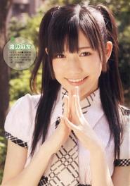 Mayu+watanabe+5