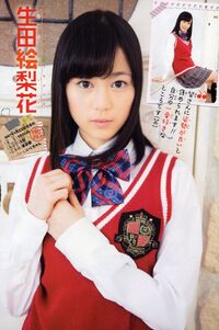 Nogizaka46-ikutaerika 531