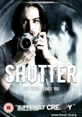 File:Shutter2004.jpg