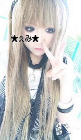 File:Emi.jpg
