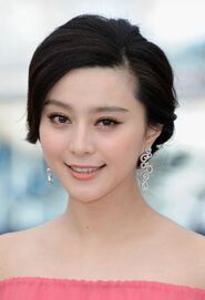 Fan-Bingbing-Short-Hair