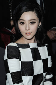 Fan-bingbing-louis-vuitton-fall-2013-fashion-show-paris-fashion-week-louis-vuitton-spring-2013-black-and-white-checkered-dress-white-mini-alma-bag-giuseppe-zanotti-black-patent-peep-toe-platform