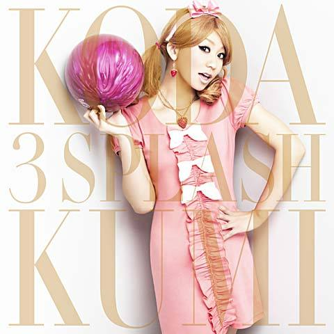 File:Koda Kumi - 3SPLASH.jpg