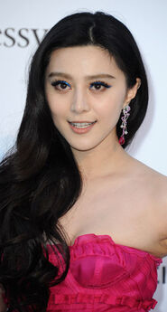 Fan bing bing amfar face