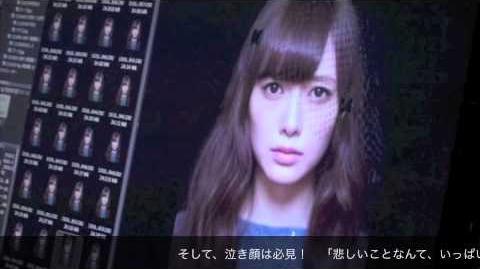 白石麻衣 初の表紙モデル挑戦!(Ray2014年1月号メイキング映像)