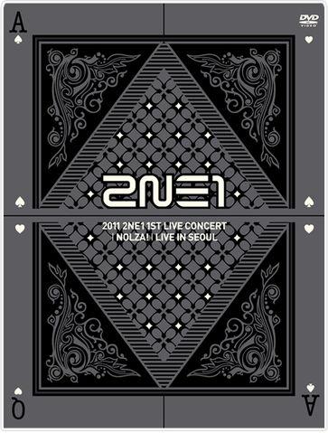 File:2NE1 - 1st Live Concert Nolza in Seoul.jpg