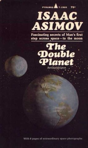 File:A double planet.jpg