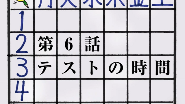 File:Episode6title.png