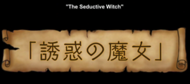 The seductive witch
