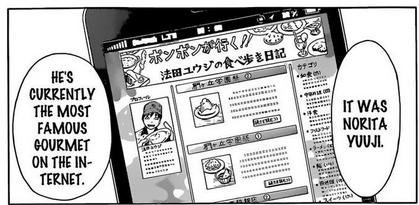 File:Yuuji's homepage.png