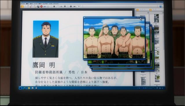 File:Takaoka Profile from Anime.png