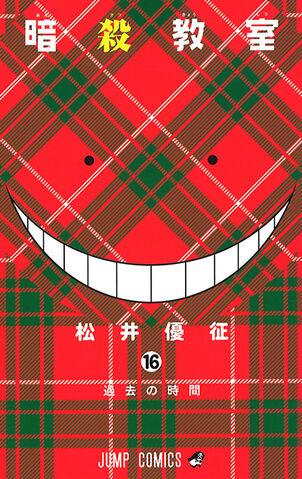 File:Ansatsu016.jpg