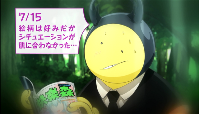File:Korosensei July 15.png