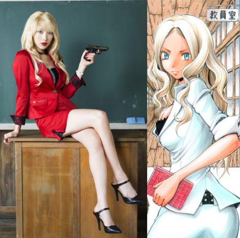 File:Ji-young as Irina.jpg