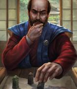 ACM Mori Motonari