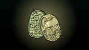 ACP Treasure Egyptian Scarab