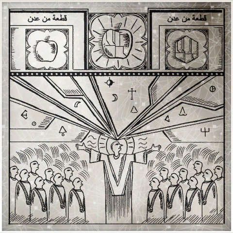 File:Zw-codex-10.png
